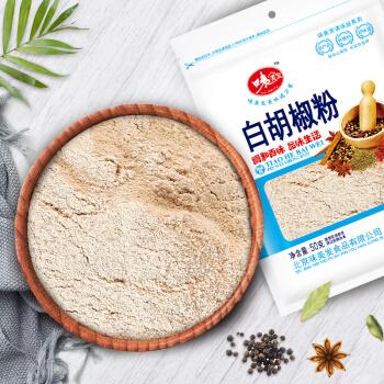 WMF 味美发 白胡椒粉 (袋装、50g)