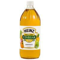 Heinz 亨氏 苹果醋 (946ml、瓶装)