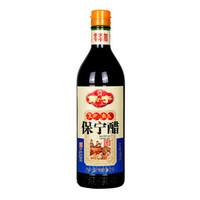 B&B 保宁 陈酿食醋 (瓶装、480ml)