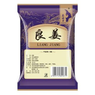 Gusong 古松食品 容媚子良姜 (50g、袋装)