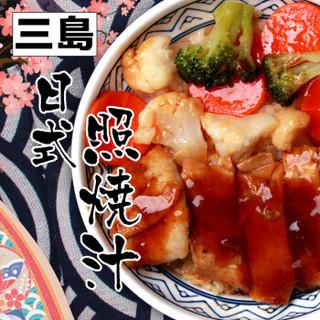 Mishima 三岛 照烧汁 (235g、瓶装)