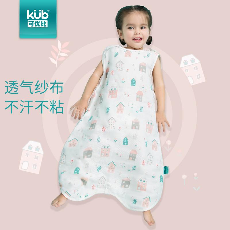 kub 可优比 婴儿夏季睡袋 冰雪王国 70