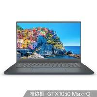 薄至19mm:msi 微星 发布 GS72 Stealth Pro系列 电竞笔记本电脑