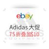 eBay Adidas 阿?#27927;?#26031; 官方店大促 价格直降,下单75折,用码满55-10美元