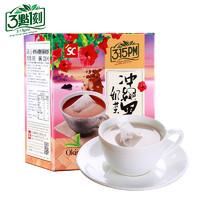 3點1刻 黑糖奶茶100克 冲绳黑糖奶茶 (100g、冲绳黑糖口味、盒装、5包)