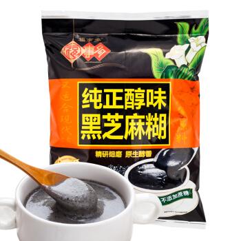福事多营养早餐谷物冲饮 纯正醇味黑芝麻糊480g 即食食品办公室零食40g*12袋 *10件