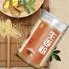 苏合秾园 生姜粉 (罐装、210g)