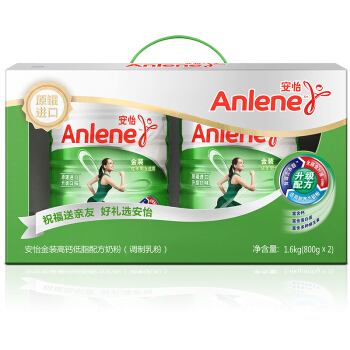 Anlene 安怡 低脂奶粉 (800g*2、礼盒装)