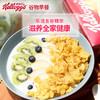 Kellogg's 家乐氏 玉米麦片 (500g、玉米)