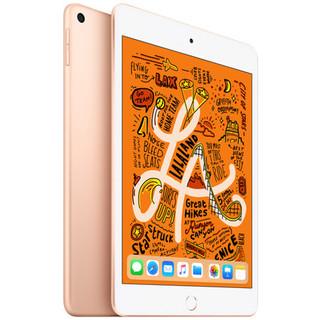 移动端 : Apple 苹果 新iPad mini5 7.9英寸平板电脑 WLAN