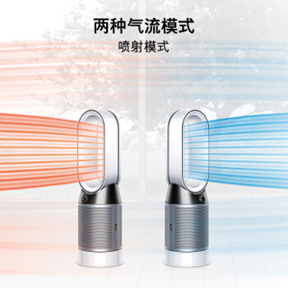 dyson 戴森 HP05 空气净化风扇 (铁蓝色)
