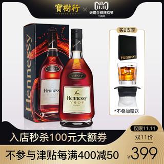 Hennessy 轩尼诗 VSOP干邑白兰地 700ml