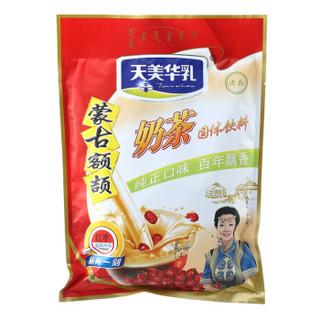 天美华乳 奶茶 红枣味400g *10件
