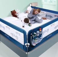 果一宝贝 婴儿床护栏 1.8米 *2件