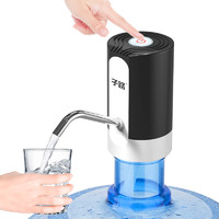 子路 桶装水电动抽水器