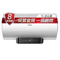 美的(Midea)50升电热水器2100W变频速热 一级能效健康预约洗 加长防电墙智能APP控制F5021-Q7 (HE)