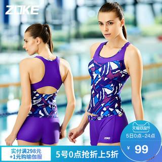 洲克分体游泳衣女式运动保守平角裤泳装时尚炫彩花色显瘦遮肚泳衣