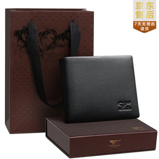 七匹狼钱包男士短款商务横款时尚钱夹男式卡包两折皮夹送礼礼盒装钱包 3A0854141-01 黑色