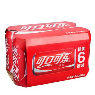 限上海 : Coca Cola 可口可乐 汽水 330ml*6罐  *9件