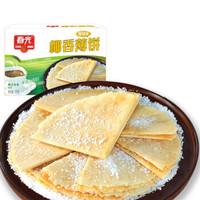 CHUNGUANG 春光 椰香薄饼 (150g、榴莲味、盒装)