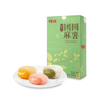 Be&Cheery 百草味 团圆麻薯 (400g、原味、盒装、4小包)