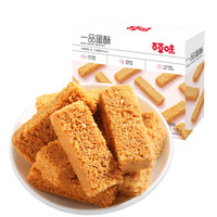 Be&Cheery 百草味 一品蛋酥 (108g、原味、盒装)