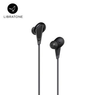 LIBRATONE 小鸟音响 TRACK 无线蓝牙耳机