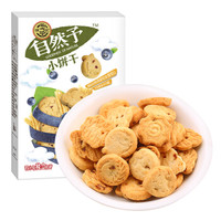 徐福记 自然予小饼干 (100g、蓝莓味、盒装、4小包)