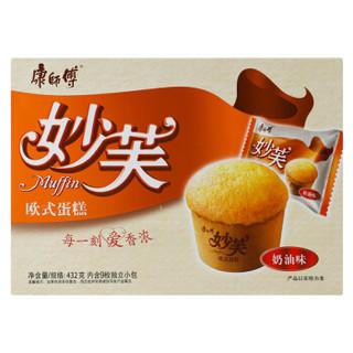 限地区 : 康师傅 妙芙蛋糕 奶油口味 432g *5件