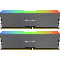 Asgard 阿斯加特 洛极W2系列 DDR4 3200MHz 台式机内存 16GB (8Gx2) 浅灰