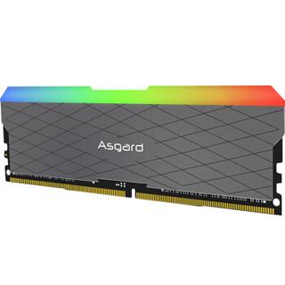 Asgard 阿斯加特 洛极W2系列 DDR4 3200频 台式机内存 16GB (8Gx2)套装
