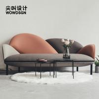 尖叫设计 云影沙发布艺羊毛北欧简约现代双人客厅小户型定制家具