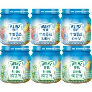 88VIP : Heinz 亨氏 婴儿佐餐泥 肉泥113g*3+素泥113g*3
