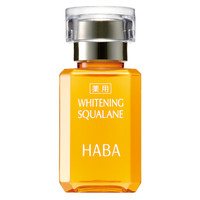 HABA 鲨烷美白美容油 15ml +凑单品