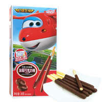超级飞侠 涂层巧克力棒 (36g、巧克力牛奶味、盒装)