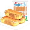 Aji 牛乳味蛋糕 (180g、牛乳味、袋装、12小包)