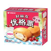 Orion 好丽友 优格派 (276g、蔓越莓酸奶味、盒装、12枚)