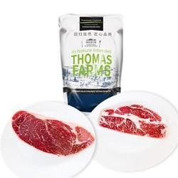 THOMAS FARMS 澳洲安格斯牛排组合装 1.2kg+ 澳洲谷饲肥牛卷 500g*2件