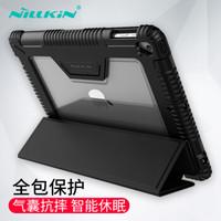 耐尔金(NILLKIN)苹果新iPad保护套带笔槽9.7英寸2018/2017版防摔三折支架磁吸智能休眠皮套 悍甲 黑色 *2件