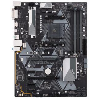 ASUS 华硕 PRIME B450-PLUS 主板 + AMD 锐龙5 2600 盒装处理器