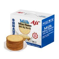 Aji 牛奶味大饼干 (1000g、香浓牛奶味、箱装)