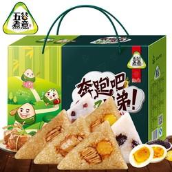五谷煮意 粽子礼盒  1000g
