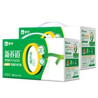 MENGNIU 蒙牛  新养道低脂 牛奶 (250ml、15x2x250ml、箱)