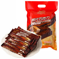 Bright 光明 巧克力威化 (320g、巧克力味、袋装)