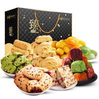卜珂 臻心零食大礼包 (1850g、多种口味、盒装、14包)
