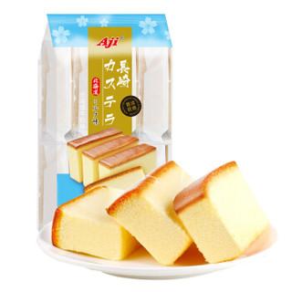 Aji 长崎蛋糕(北海道牛奶味)330g 休闲零食 营养早餐牛乳下午茶饼干糕点小吃