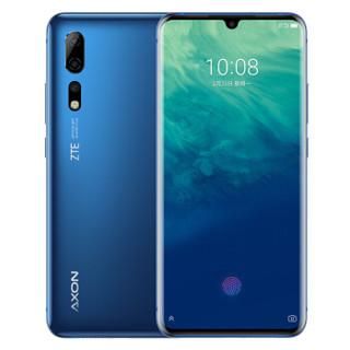 ZTE 中兴 AXON 10 Pro 智能手机 8GB+256GB