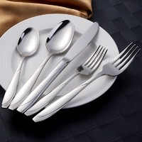 Bestart 304不锈钢西餐具 牛排刀叉勺套装 5件套