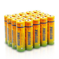 motoma 雷欧 5号碳性干电池 20节 + 7号碳性干电池 20节