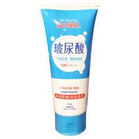 DR.MORITA 森田药妆 玻尿酸超保湿细白洗面乳 150ml